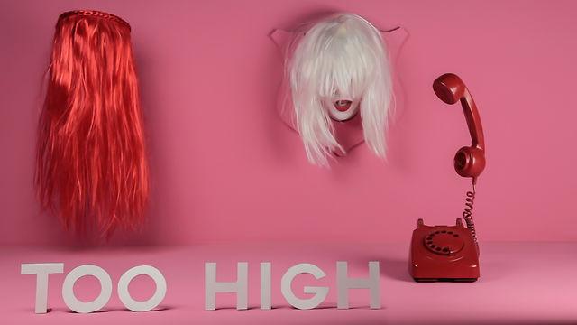 Gramme - Too High