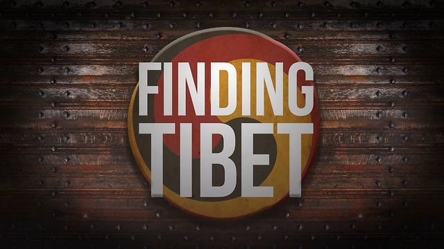 Finding Tibet - Official Trailer