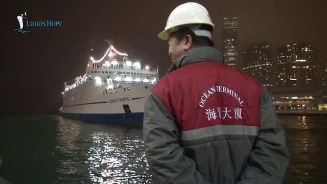 Port Video: MV  Logos Hope in Hong Kong Dec 2012 - Jan 2013