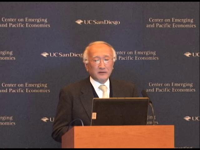 EmPac: Asia's New Energy Security Challenges (Nobuo Tanaka)