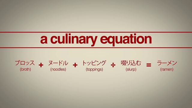A Culinary Equation :: Episode 1 - Ramen