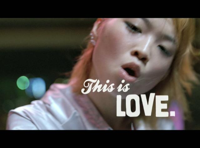 Nike Women : Like Love sans VO