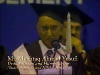 LUMS Convocation 2004