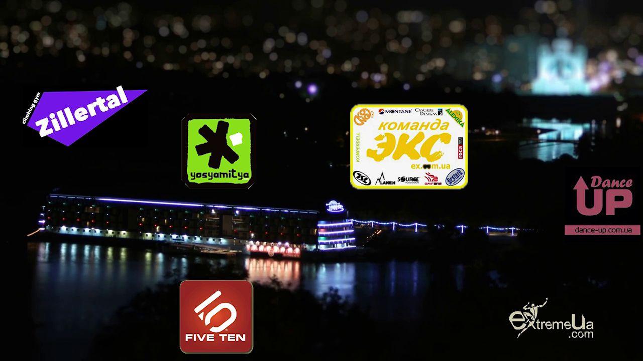ExtremeUA Cup 2013 //promo//