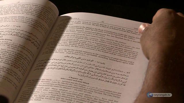 İslam Alimleri Reenkarnasyon Hakkında Ne Diyor?