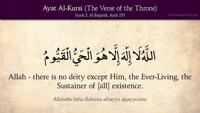 Al-Kursi (The Verse of the Throne): Arabic and English translation