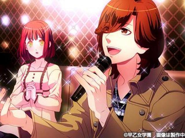 JPN] Uta no Prince-Sama All Star - PSP ISO CSO Download
