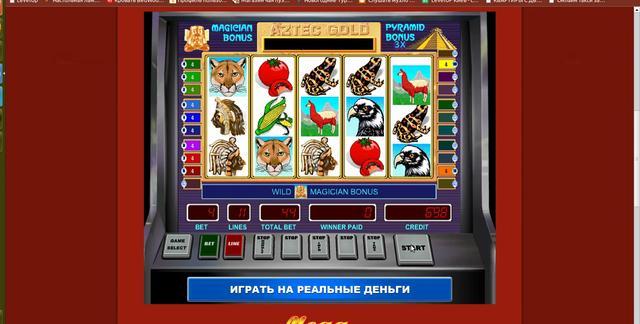 Игровой автомат Aztec Gold онлайн mega-jack-besplatno.com on Vimeo