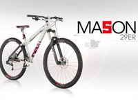 2013 Diamondback Mason Commercial