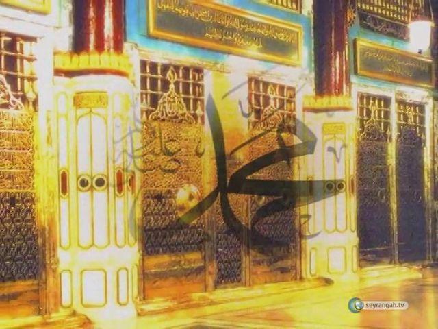 İncil'de Hz.Muhammed (s.a.v)