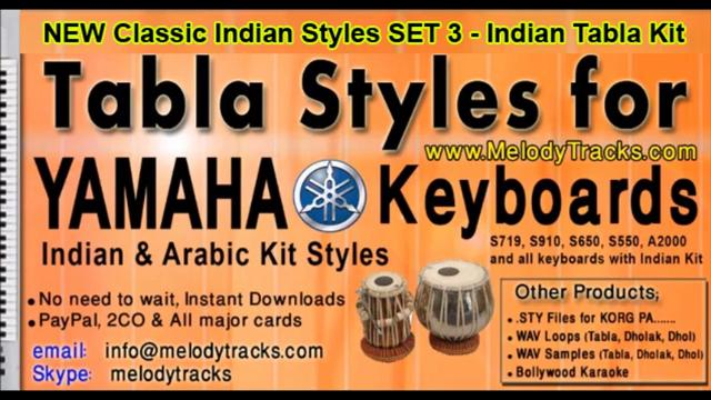 yamaha free yamaha chalte and music jaoon mp3 is