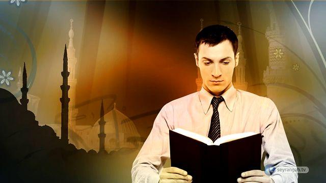 İmanın Delillerini Bilmemenin Fıkhi Hükmü