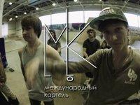 film: Naimyshin Alexey, Artemev Stepan  edit: Naimyshin Alexey  product by Hash Heaven Films