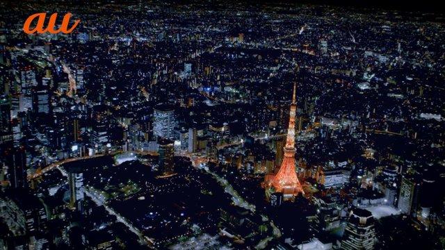AU - Full Control Tokyo
