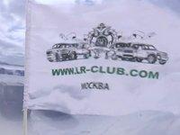 МАСЛЕНИЦА-2013. Выезд Land Rover Клуба (www.lr-club.com)