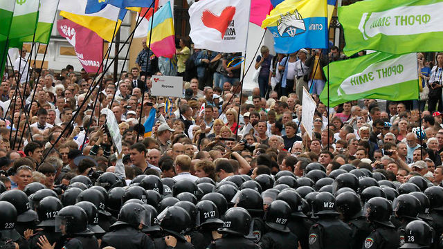 Ukraine: From Democracy to Chaos Teaser Trailer