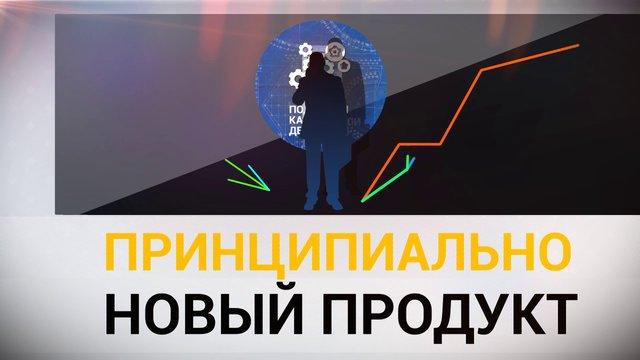 Беларусбанк курсы валют в витебске