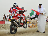 Day 1 - Abu Dhabi Desert Challenge 2013