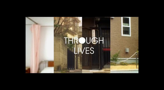 THROUGH LIVES (short film)