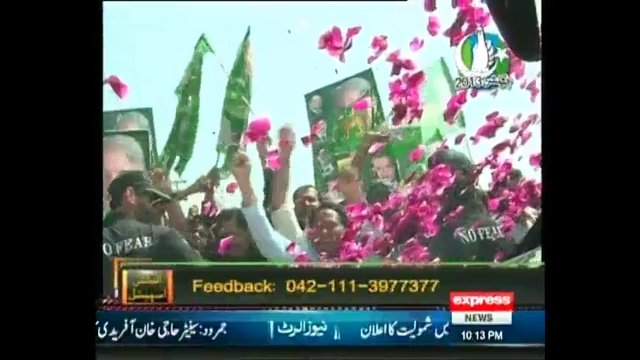 Warm Welcome of Mian Shahbaz Sharif in his Constituency NA129/PP159