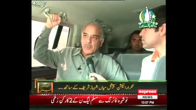 What Shahbaz Sharif has DELIVERED despite all HURDLES by PPP's Federal Govt?