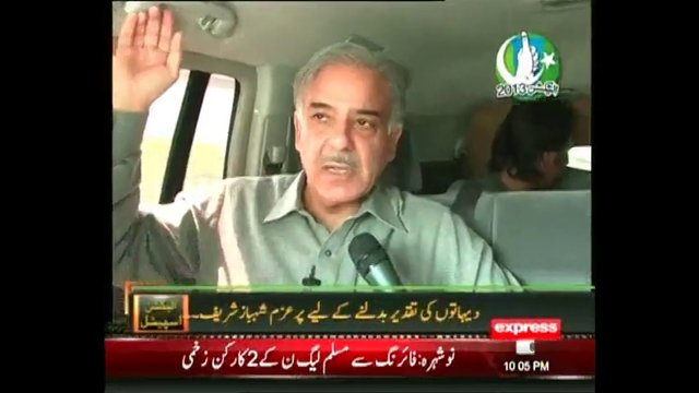 Why Shahbaz Sharif has chosen NA129 from where PMLN never won before ?