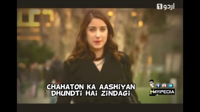 Feriha OST Urdu1 Drama