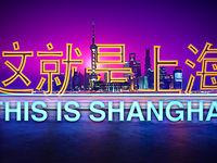 Impresionante video time-lapse de la ciudad china de Shanghai