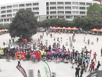 7th Rollerblade Urban Race in Guangzhou(Canton)-China