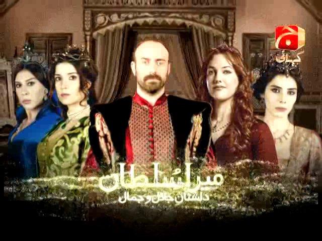 Mera Sultan Song