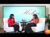 Understanding Fertility with Dr. Senait Fisseha, JD - PART 4