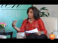 Understanding Fertility with Dr. Senait Fisseha, JD - PART 2