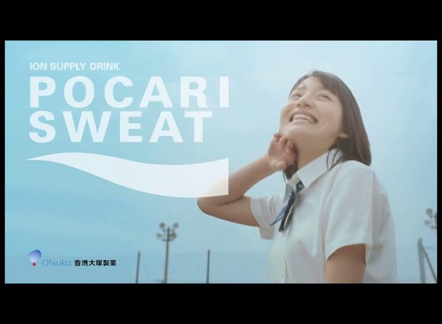 "POCARI - Like Your Body Part 2 ""Summer"", TVC"