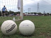 Special Report - Texas GAA