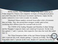 Hong Kong shares rise; solid factory output data lifts China