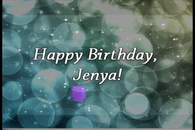 youwall happy birthday - photo #40