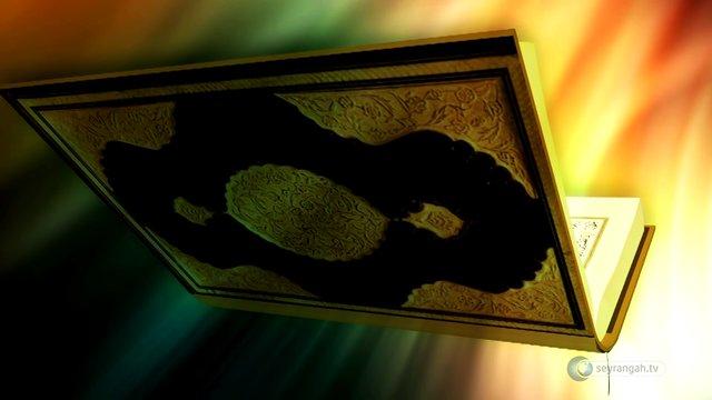 Müteşabih Ayetler Belagat Kaidelerine Zıt Değil midir?