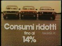 Alfa Romeo Giulietta (1982)