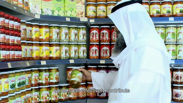 Muharraq Pickles - Path to Success