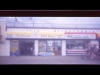 Lomo Kino Surf (00:37)