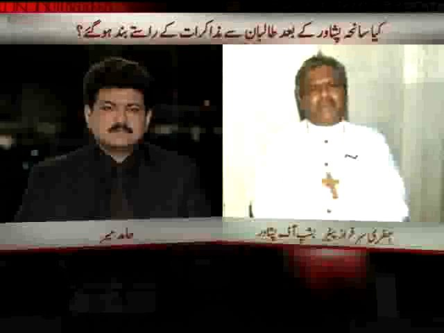 Revelation of Bishop of Pishawar about attack on Church