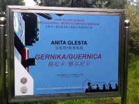 GERNIKA/GUERNICA at the Arthur M Sackler Museum of Art and Anthropology Beijing
