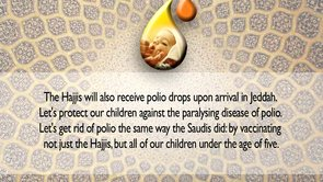 hajjis-from-pakistan-are-vaccinated-against-polio-to-enter-mecca