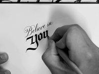 Believe in Yourself (new version)