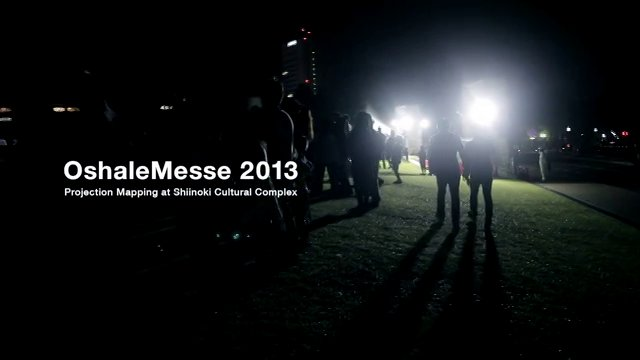 BEHIND THE SCENES of OshaleMesse2013 Projection Mapping