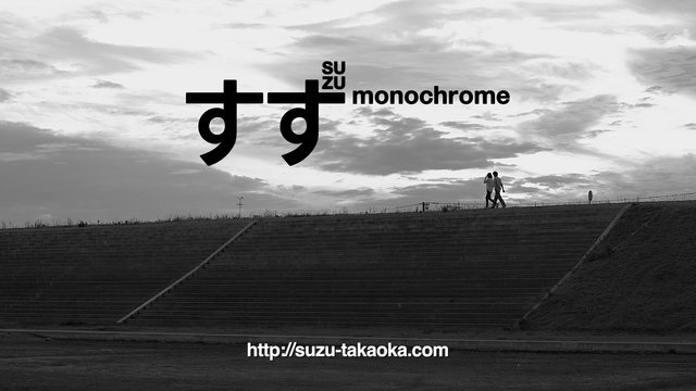 "Japanese Short Film ""SUZU - monochrome"" Trailer"