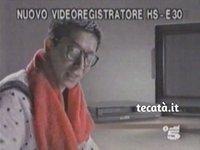 Mitsubishi Videoregistratore (1988)