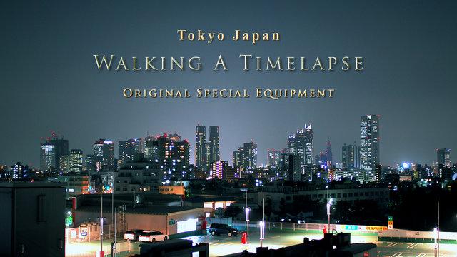 Tokyo Japan. Walking A Time lapse.   - Original Special Equipment -
