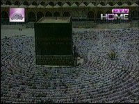 Surah Rehman Programme Part 01