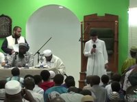 Al-Haqq Quran School Recitation